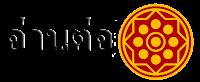 http://legendtheworld.blogspot.com/2013/10/somdet-phra-naresuan-maharat.html