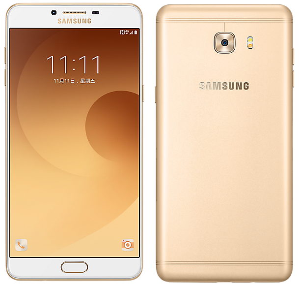 Samsung Galaxy C9 Pro Launched, Built like a Tank with 6GB RAM, 4000mAh Battery