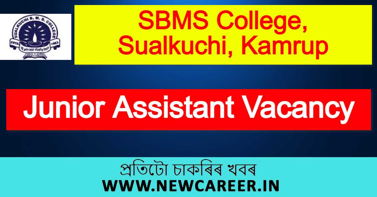 SBMS College, Sualkuchi, Kamrup Recruitment 2021 : Apply For Junior Assistant Vacancy