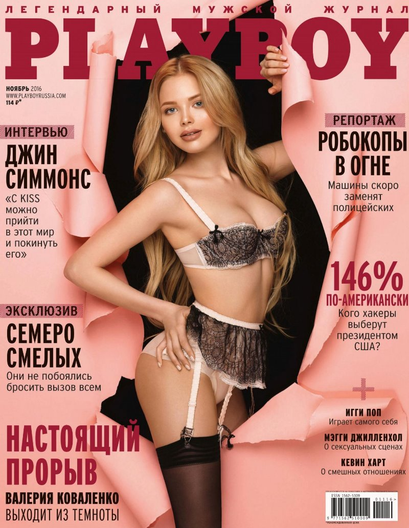 Erotica Valeria Kovalenko nude (43 foto and video), Tits, Cleavage, Twitter, lingerie 2018