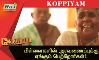 Koppiyam 19-05-2018 Raj Tv