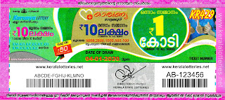 "keralalotteries.net, ""kerala lottery result 4 1 2020 karunya kr 429"", 4th January 2020 result karunya kr.429 today, kerala lottery result 4.1.2020, kerala lottery result 4-1-2020, karunya lottery kr 429 results 04-01-2020, karunya lottery kr 429, live karunya lottery kr-429, karunya lottery, kerala lottery today result karunya, karunya lottery (kr-429) 04/01/2020, kr429, 4/1/2020, kr 429, 04.01.2020, karunya lottery kr429, karunya lottery 4.1.2020, kerala lottery 4/1/2020, kerala lottery result 4-1-2020, kerala lottery results 4 1 2020, kerala lottery result karunya, karunya lottery result today, karunya lottery kr429, 4-1-2020-kr-429-karunya-lottery-result-today-kerala-lottery-results, keralagovernment, result, gov.in, picture, image, images, pics, pictures kerala lottery, kl result, yesterday lottery results, lotteries results, keralalotteries, kerala lottery, keralalotteryresult, kerala lottery result, kerala lottery result live, kerala lottery today, kerala lottery result today, kerala lottery results today, today kerala lottery result, karunya lottery results, kerala lottery result today karunya, karunya lottery result, kerala lottery result karunya today, kerala lottery karunya today result, karunya kerala lottery result, today karunya lottery result, karunya lottery today result, karunya lottery results today, today kerala lottery result karunya, kerala lottery results today karunya, karunya lottery today, today lottery result karunya, karunya lottery result today, kerala lottery result live, kerala lottery bumper result, kerala lottery result yesterday, kerala lottery result today, kerala online lottery results, kerala lottery draw, kerala lottery results, kerala state lottery today, kerala lottare, kerala lottery result, lottery today, kerala lottery today draw result, kerala lottery ticket picture"