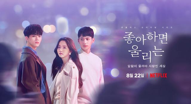 Download Drama Korea Love Alarm Batch Subtitle Indonesia