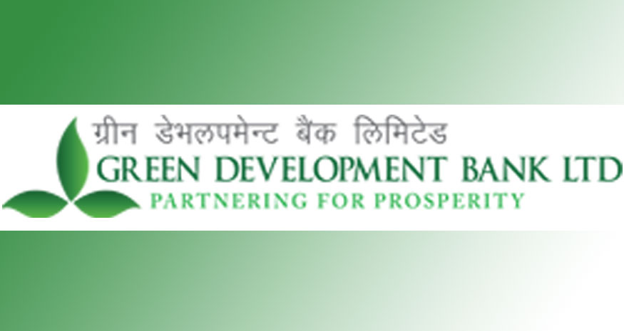 Green Development Bank
