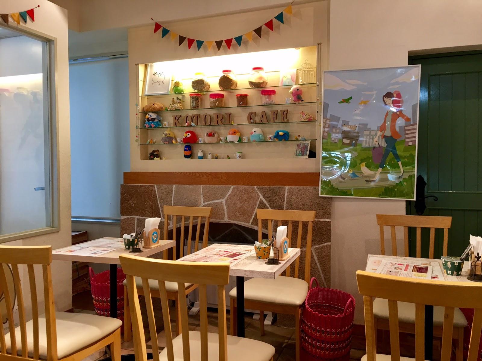 Bird Cafe Tokyo Japan