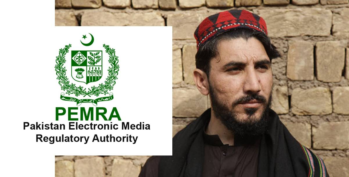Petition filed seeking ban on PTM - IHC Sought replies from PEMRA, PTA and PTM