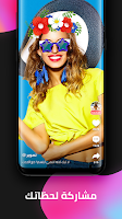 تطبيق Vaka Video (4)