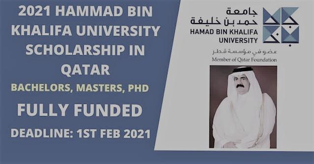منحة جامعة حماد بن خليفة