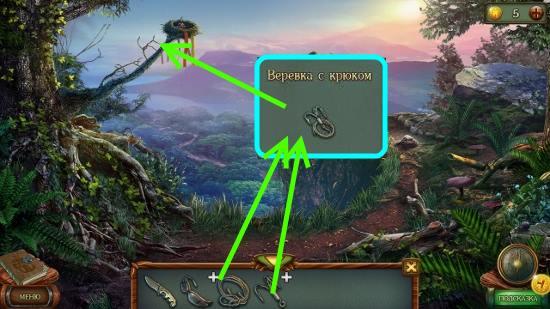 бросаем кошку на дерево и нагибаем к земле в игре наследие 3 дерево силы