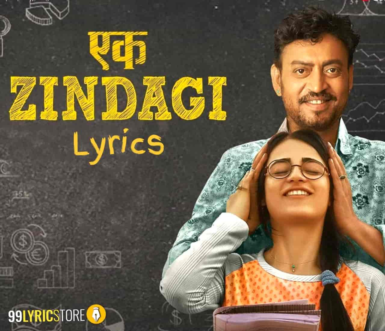 Ek Zindagi Lyrics :- The first very beautiful song Ek Zindagi has released from Irrfan Khan and Kareena Kapoor starrer movie Angrezi Medium which is sung by Tanishkaa Sanghavi and Sachin-Jigar. Music of this song given also by very talented duo Sachin-Jigar while this beautiful song Ek Zindagi lyrics has penned by Jigar Saraiya. This song is presented by T-Series label.