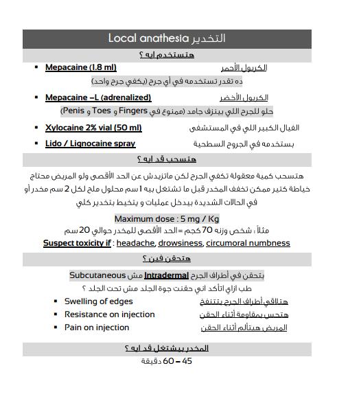 emtyazology