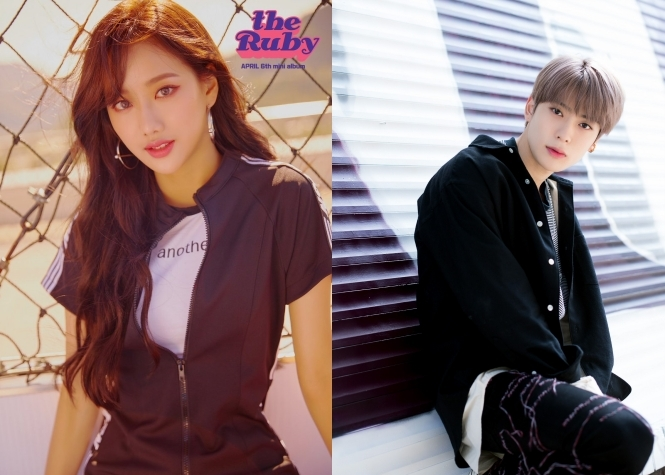 APRIL's Naeun and NCT's Jaehyun Will Perform Special Stage in 'Inkigayo'