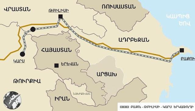 Armenia puede unirse a la carretera Bakú-Tbilisi-Kars: Soso Tsintsadze