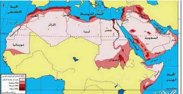 تحميل اطلس مصر والعالم العربي بالكامل من موقع وزارة التربية والتعليم