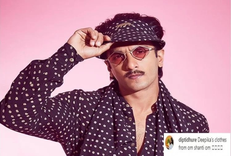 83 Actor Ranveer Singh Gets Trolled For His Latest Instagram Photos Wearing Polka Dots Shirt