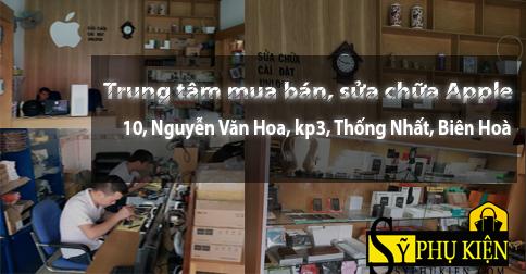 Sỹ Phụ Kiện Biên Hoà - Unlock iPhone 7 Biên Hoà