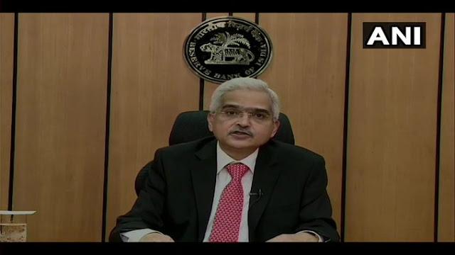 रिज़र्व बैंक ऑफ़ इंडिया ने रेपो और रिवर्स रेपो रेट में की कटौती