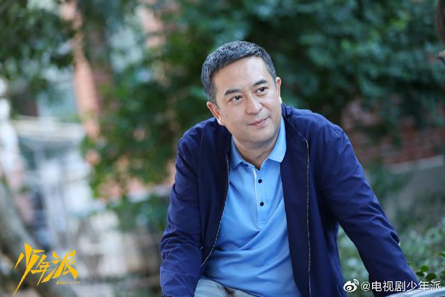 Growing Pains cdrama Zhang Jiayi