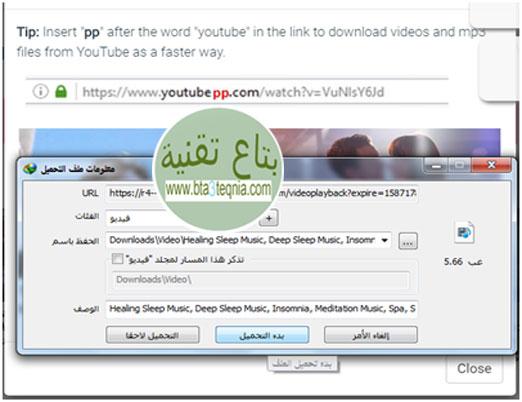 كيفية تنزيل فيديو من اليوتيوب على الكمبيوتر بدون برامج, كيفية تنزيل فيديو من اليوتيوب على الكمبيوتر, كيفية تنزيل فيديو على اليوتيوب من الكمبيوتر, تنزيل فيديو من اليوتيوب على الكمبيوتر, طريقة تنزيل فيديو من اليوتيوب على الكمبيوتر, برنامج تنزيل فيديو من اليوتيوب على الكمبيوتر, كيفية تنزيل فيديو من على اليوتيوب على الكمبيوتر, كيفية تنزيل فيديو من الكمبيوتر على اليوتيوب, تنزيل فيديو من اليوتيوب على الكمبيوتر بدون برامج, تنزيل فيديو على اليوتيوب من الكمبيوتر, كيفية تنزيل فيديو من اليوتيوب على الكمبيوتر بدون برامج ٢٠٢٠،تحميل فيديو من يوتيوب, تحميل فيديو من يوتيوب اون لاين, تحميل جزء من فيديو يوتيوب, تحميل فيديو من يوتيوب بدون برامج, طريقة تحميل فيديو من يوتيوب, كيفية تحميل فيديو من يوتيوب, موقع تحميل فيديو من يوتيوب, تحميل فيديو من يوتيوب للكمبيوتر, تحمىل فىدىو من ىوتىوب, كيف تحميل فيديو من يوتيوب, تحميل فيديو من علي يوتيوب, تحميل اي فيديو من يوتيوب, تحميل فيديو من يوتيوب على جوجل كروم