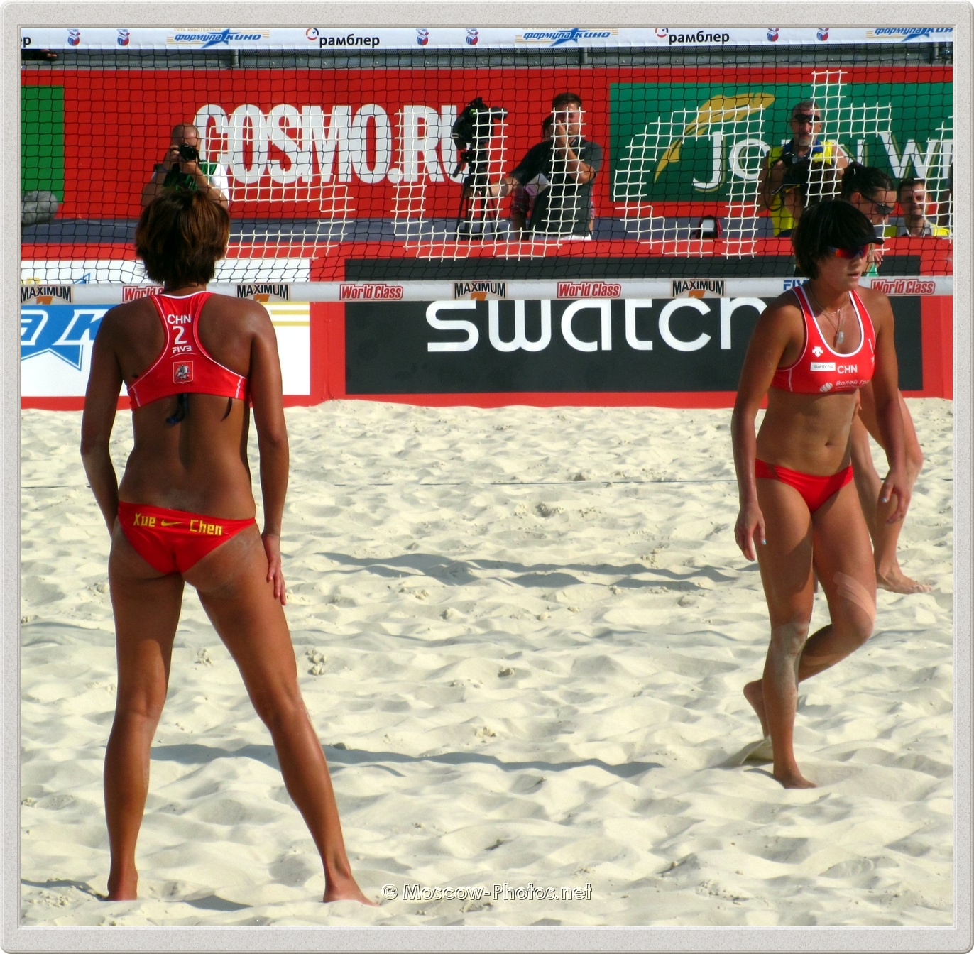Chinese Beach Volleyball Team