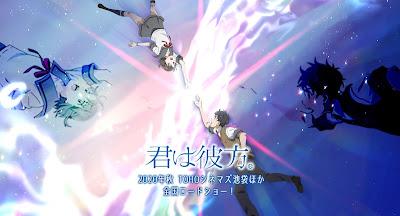Anime: Anunciados dos nuevos seiyuus para la película Kimi wa Kanata