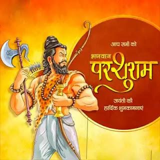 parshuram jayanti status images