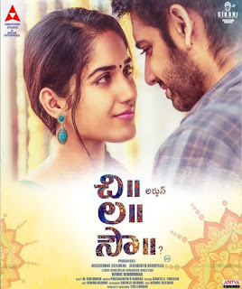 Chi La Sow 2018 Hindi Dubbed 480p HDRip 350MB