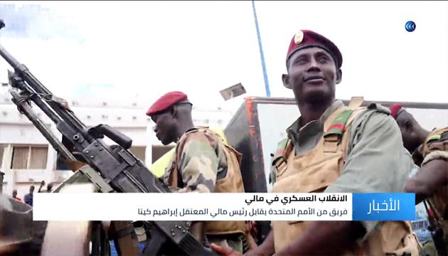ما الذي يفعله مؤيدي الإنقلاب وسط العاصمة باماكو في مالي ؟