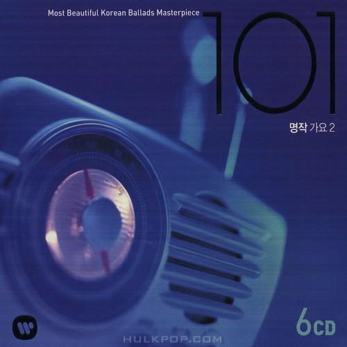 Various Artists – 명작 가요 101