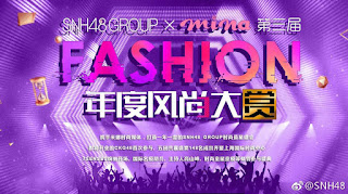 Together with Mina, SNH48 will Hold the Third Fashion Award