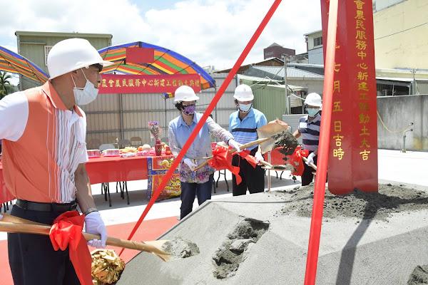 社頭鄉農會農民服務中心新建動土 預計6個月內完工