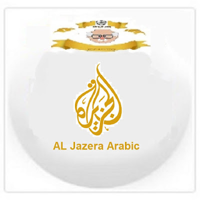 قناة الجزيره العربيه  بث مباشر ِALJAZERA ARABIC