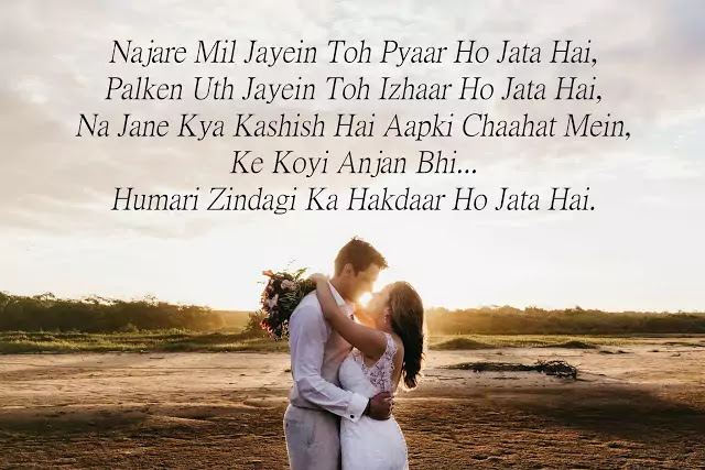 shayari image hd.com
