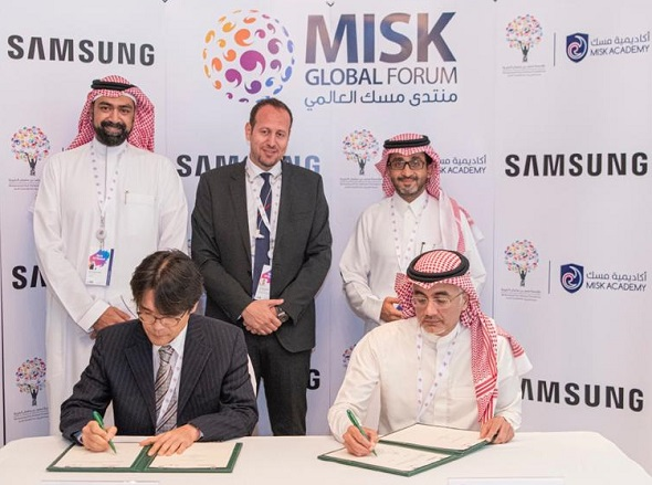 Samsung Saudi - Misk AcademyMoU