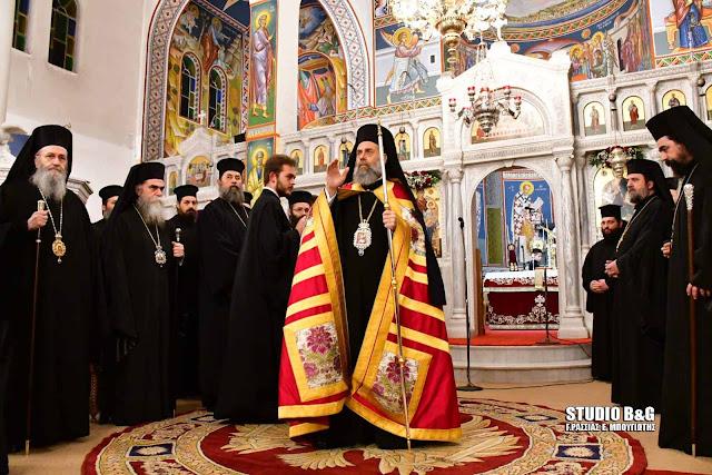 Πολυαρχιερατικός εσπερινός Αγίου Αναστασίου του Ναυπλιέως