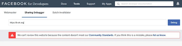 كيفية التحقق مما إذا كان Facebook قد حظر موقع الويب الخاص بك بالفعل