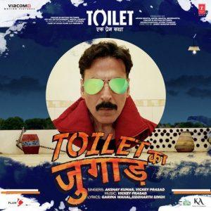 Toilet – Ek Prem Katha – Toilet Ka Jugaad