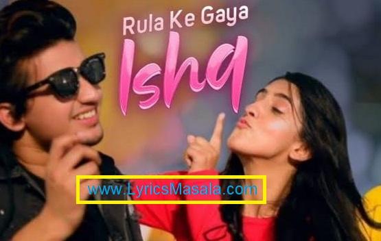 Rula Ke Gaya Ishq Song Lyrics Download - LyricsMasala