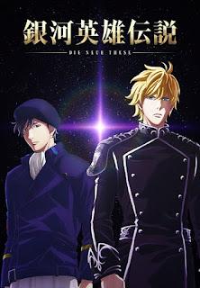Ginga Eiyuu Densetsu: Die Neue These – Kaikou الحلقة 01 مترجم اون لاين