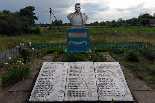 Кам'янка. Добропільський р-н. Пам'ятник льотчику Астахову і пам'ятний знак воїнам-односельчанам