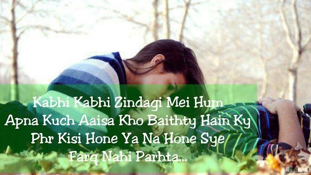 Love Aaj Kal Shayari, Kabhi Kabhi Zindagi