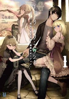 Download Novel Gang of Yuusha