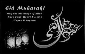 Eid Mubarak best of new quotes and messages greeting images download in HD