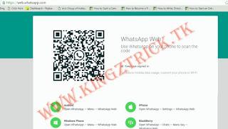 whatsapp kaise hack kare