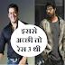 Prabhas की फिल्म Saaho का सोशल मीडिया पर जमकर उड़ रहा है मजाक, वायरल हो रहे हैं ये मजेदार जोक्स