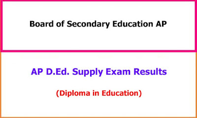 AP Ded Supplementary Exam Results