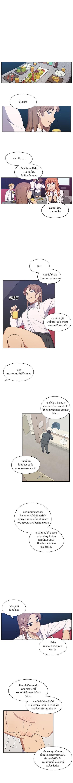 Crime and Punishment - หน้า 7