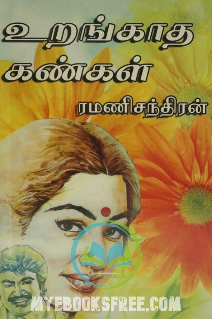 Urangatha Kangal By Ramanichandran PDF Novel Download