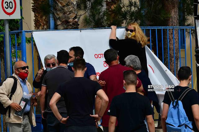 Ένταση στο Ναύπλιο στις συγκεντρώσεις για την Εργατική Πρωτομαγιά με αιτία ένα πανό