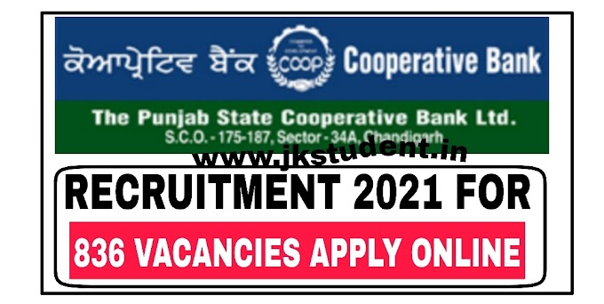Punjab State Cooperative Bank Various Vacancy Revised Exam Date Announced